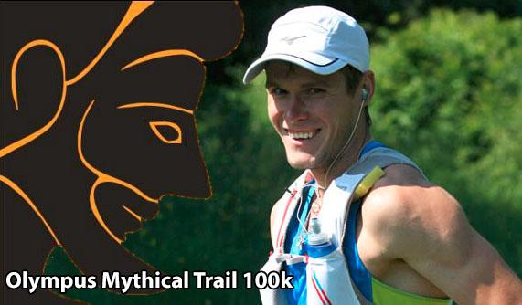 Андрей Гридин спечели Olympus Mythical Trail 100k